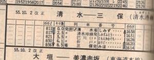 197820200504_084102851
